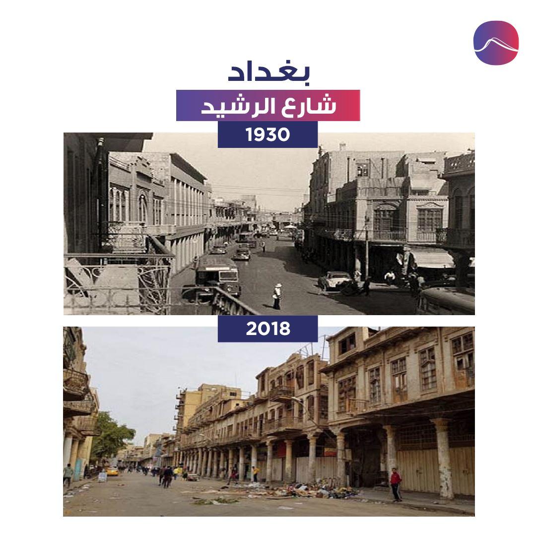 شارع الرشيد .. ذاكرة بغداد وتاريخها