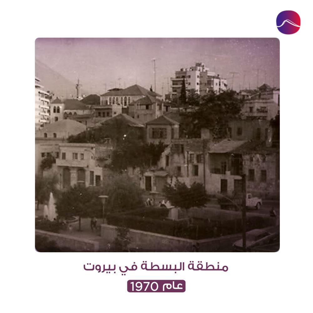"""""""منطقة البسطة ذاكرة بيروت"""""""