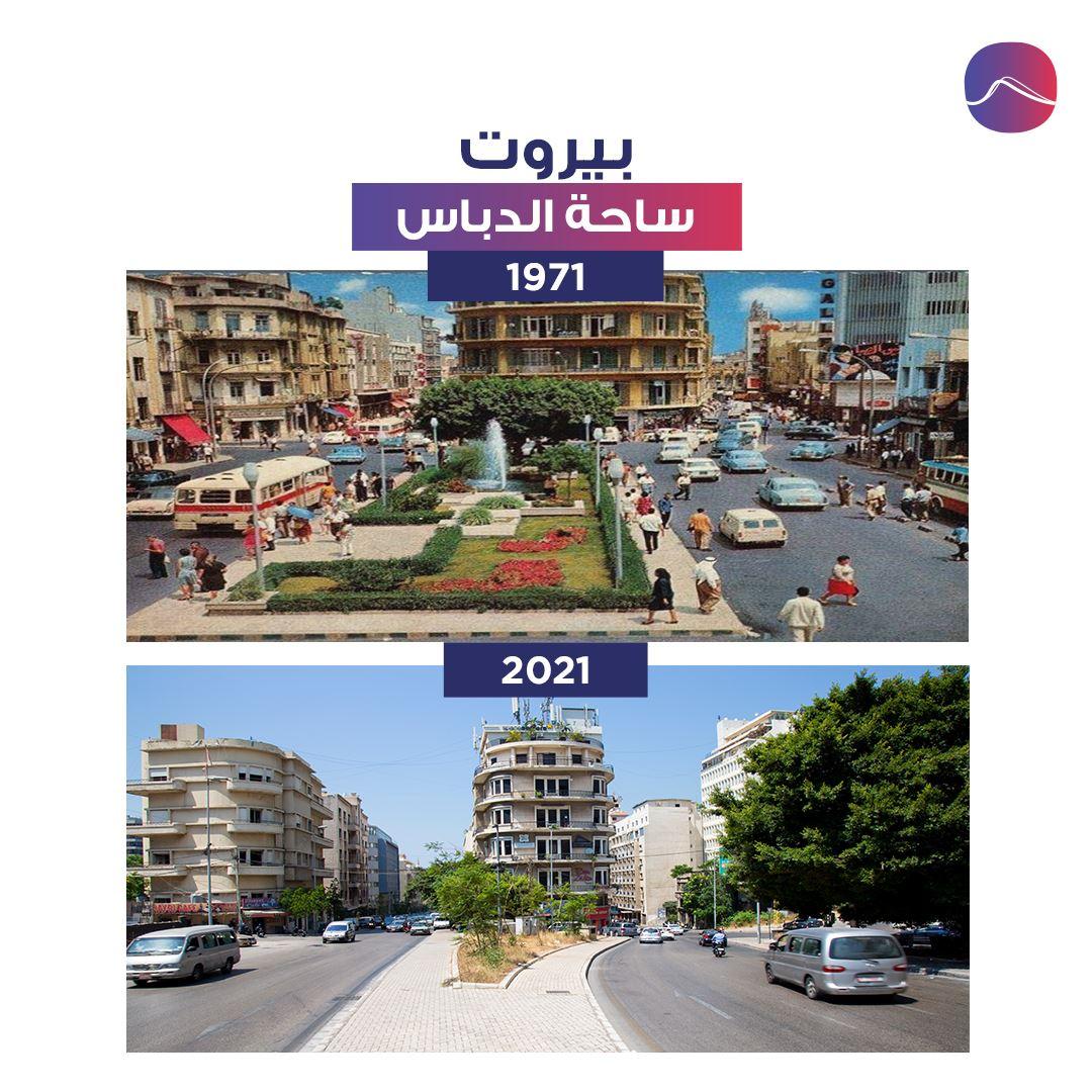 """""""ساحة الدّباس"""" ذاكرة بيروت الجميلة"""