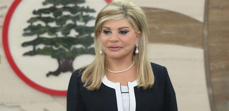 """في الذكرى الـ16 لمحاولة اغتيالها.. مي شدياق: """"لبنان تحت الاحتلال... والمجرم معروف"""""""