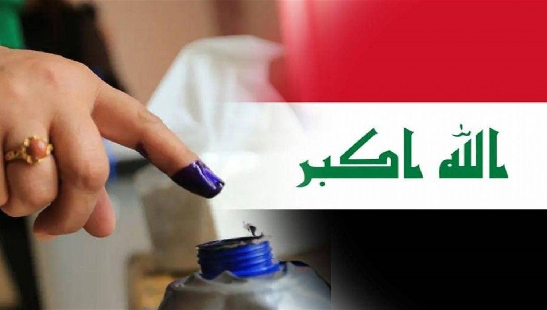 انتخابات العراق... تحالفات معقدة ورهان محدود على مرحلة جديدة