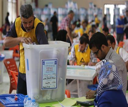 العراق.. كم بلغت نسبة المشاركة في الانتخابات التشريعية 2021؟