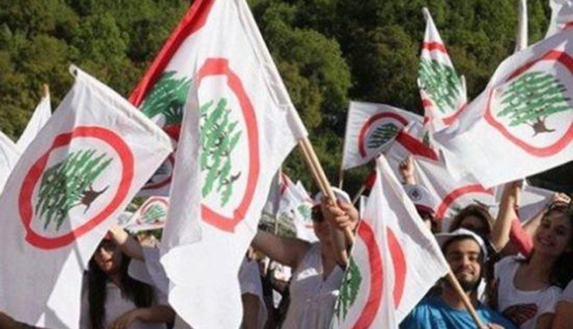 القوات اللبنانية: اتهامات حزب الله وحركة امل باطلة