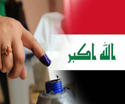 هل تقرع الإنتخابات البرلمانية طبول الحرب في العراق؟