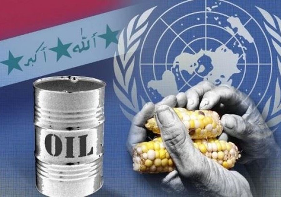 النفط مقابل الغذاء
